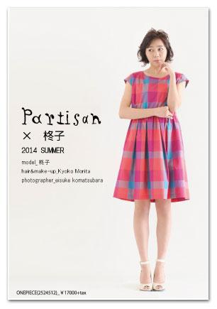 2014summer_catalog